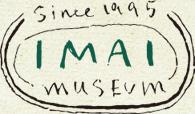 Since1995 IMAI museum