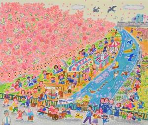 「みんなの桜の木」1997年