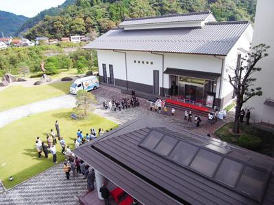 今井美術館