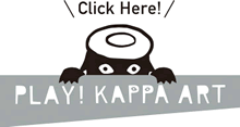 PLAY! KAPPA ART | 今井美術館
